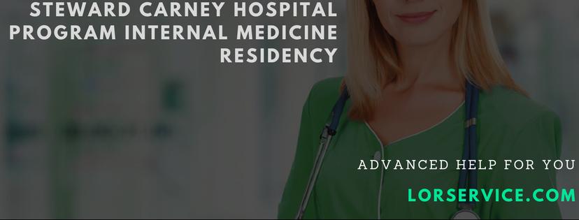 Steward Carney Hospital Program Internal Medicine Residency