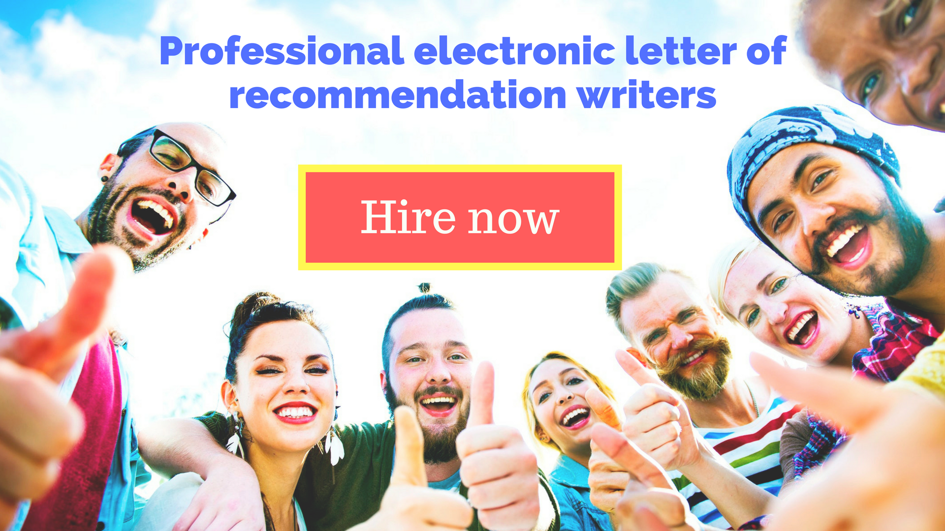electronic letter of recommendation